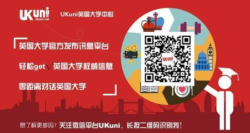 ukuni-university-uk-find-us-503x268.jpg